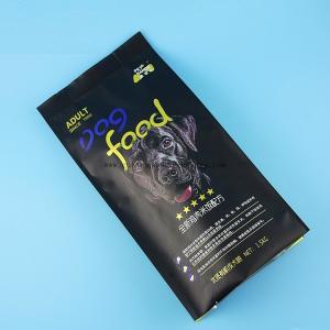 China Pet Food Food Grade Plastic Bags Printed Side Gusset Back Sealing Custom Size on sale
