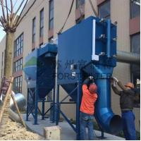 China FORST  Manufacturer Portable Cartridge Dust Collector Cyclone on sale
