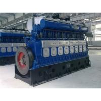 Wholesale 1000KW-5000KW 400V - 11KV 650RPM 1000RPM MAN Engine Generator HFO and diesel oil Genset Power Plant from china suppliers