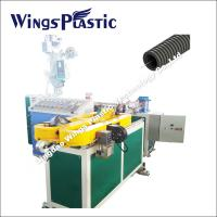 Wholesale Flexible Corrugated Plastic Pipe Extrusion Line, PE PP Corrugated Hose Machine WingsPlastic from china suppliers