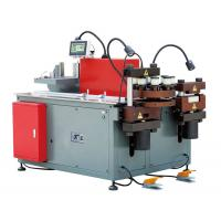 Wholesale PLC Control Busbar Bending Machine Busbar Trunking System For Copper Bar Bending from china suppliers