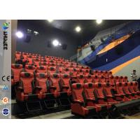 Luxury 4DM Digital Cinema Equipment With Four Seats A Row Red Cinema Chairs