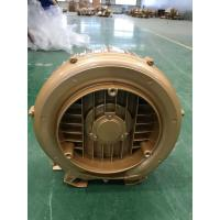 Buy cheap 1.3KW Explosion Proof Blower , Single Stage Vacuum Pump High Airflow Volume from wholesalers