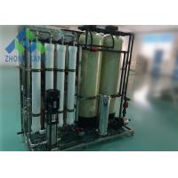 Wholesale Toray /  Dow SeriesRO Water Treatment Plant For Food Industry ISO9001 Certification from china suppliers