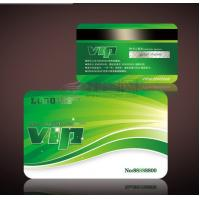 Wholesale RFID Card with Magnetic Strip from china suppliers