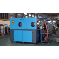 Wholesale PET Bottle Blowing Machine , 2000BPH Automatic Blowing Molding Machine 220V from china suppliers