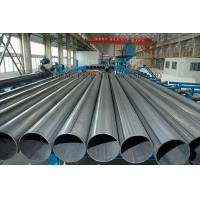 Wholesale Annealed Steel Seamless Boiler Tubes GB 18248 34Mn2V With Varnish Surface from china suppliers