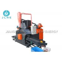 Wholesale 250kg/H Copper Wire Recycling Machine / Scrap Wire Shredding Machine For Middle Size from china suppliers