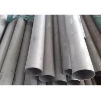 """Wholesale 1"""" Sch 40s Inconel 792 Tube Welded SGS 30"""" Sch 5s Inconel 792 Pipe Tube from china suppliers"""