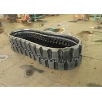 Wholesale 259.8kg Skid Steer Loader Tracks 450 * 86 * 60 Fits Caterpillar 279c 289c 299c 299d from china suppliers