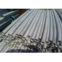 Wholesale 309S Hot Rolled Stainless Steel Seamless Tube With Large And Small Diameter from china suppliers