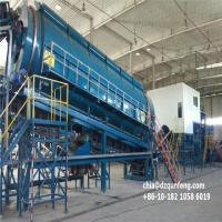 Quality High Efficiency Garbage Sorting Machine for sale
