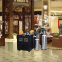Wholesale Aroma Scent Diffuser Machine For Hotel Lobby Room 10000 m3 GS10000 from china suppliers
