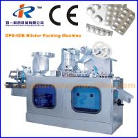 Wholesale DPB-80B Automatic Blister Packing Machine from china suppliers