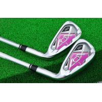 Wholesale women iron golf club golf clubs from china suppliers