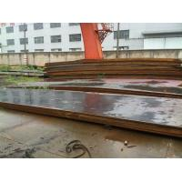 Wholesale EN10025 DIN17100 BS4360 standard low alloy carbon steel plate for constructure from china suppliers