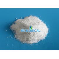 Wholesale Treat Skin Diseases Cortical Hormone Beclometasone Dlpropionate from china suppliers