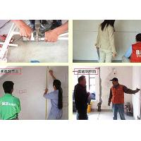 Wholesale Natural Stone / Marble Tile Adhesive Waterproof For Indoor / Outdoor Wall Paste from china suppliers