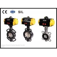 Wholesale Casting High Cycle Butterfly Valve Actuator Industrial Automation Leaders from china suppliers