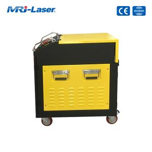 Wholesale Remove Rust 350W Fiber Laser Cleaning Machine For Metal Surface Cleaning from china suppliers