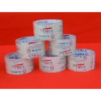 China Crystal Clear BOPP Packing Tape on sale