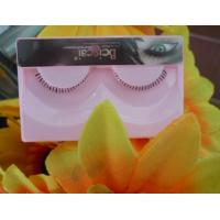 Buy cheap Lower lashes,bottom eyelashes for professionals from wholesalers