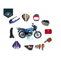 Wholesale Complete Motorcycle Plastic Body Parts Blue Front Fender Side Cover For Suzuki AX100 from china suppliers