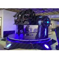 Buy cheap Big Pendulum Virtual Reality Game Machine , 9D VR Flying Simulator For Amusement from wholesalers