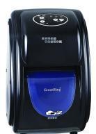 China Paper Towel Dispenser on sale
