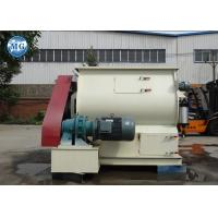 Wholesale Professional Dry Mortar Mixer Machine Undetachable Blade Electric Mortar Mixer from china suppliers