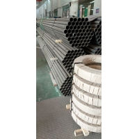 Buy cheap 439 Stainless Steel Tubing Sus 439 Stainless Steel Pipe For Exhaust Tubing from wholesalers