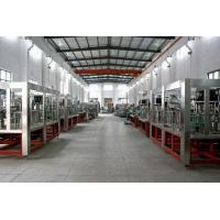 Zhangjiagang Reliable Machinery Co., Ltd.