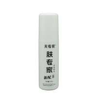 Wholesale Mist Spray Pump Disinfectant Packaging 60ml Empty Cosmetic Bottles from china suppliers