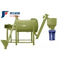 Wholesale Tile Adhesive Premixed Dry Mortar Production Line 5.5KW FMZZ-500 ISO Approved from china suppliers