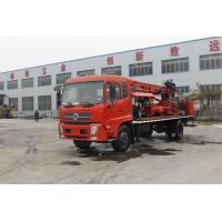 Wholesale 300m Depth Truck Mounted Pile Drilling Machine With 1 Year Warranty from china suppliers