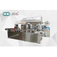 Wholesale Weight 2000kg Pharma Packaging Machines 4300×720×1600mm 10-70times/Min from china suppliers