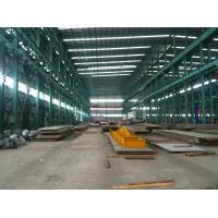 Wholesale ASME SA240 / SA240M UNS S32750 Super Duplex Stainless Steel Plate 0.5-50mm from china suppliers
