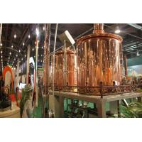 Wholesale MicroCraft Beer Brewing Equipment from china suppliers