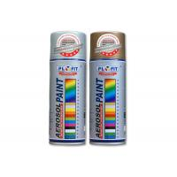 Buy cheap Chrome Gold Aerosol Metallic Spray Paint Liquid Coating State For Metal / Wood / from wholesalers