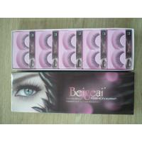 Wholesale Intense effect / For up to four weeks / False Eyelashes from china suppliers