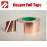Buy cheap UL Flame Retardant EMI/RFI shielding tape, emi shielding conductive tape 3M 1181 from wholesalers