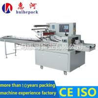 China Automatic Steel Wool Packing Machine,Kitchen Cleaner Packing Machine on sale