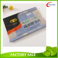 Wholesale Back Seal Printed Plastic Food Bags , Frozen Food Beef Slices Packaging Bags from china suppliers