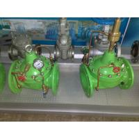 Wholesale Good Seal Performance 700X Pump Control Valve Suitable For Water, Air, Oil from china suppliers