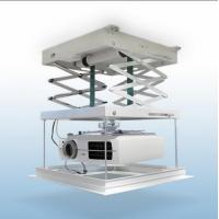Wholesale Scissor Electric Projector Lift Wireless Remote Control Elevator Projector Ceiling Mount from china suppliers