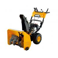 """Buy cheap 11HP/30"""" Professional snow blower/snow thrower KC1130MS from wholesalers"""