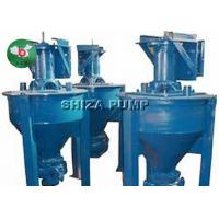 China 2qv Corrossion Resisting Froth Pump ,Vertical Centrifugal  Pump Heavy Duty on sale