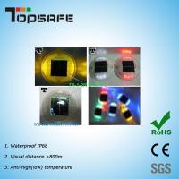 Buy cheap Plastic Solar Road Marker (TP-SR-2) from wholesalers