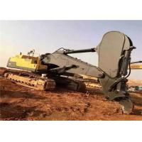 Wholesale Custom Design Excavator Arm CAT349 Rock Arm With Wearable Steel Material from china suppliers