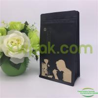 Wholesale Brown Paper Food Grade Kraft Pouch Bags , Moisture Proof Stand Up Zipper Pouch from china suppliers